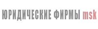 Юридическая фирма WHITE AND CASE LLC, адрес, телефон
